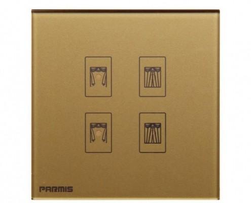 کلید پرده برقی طلایی