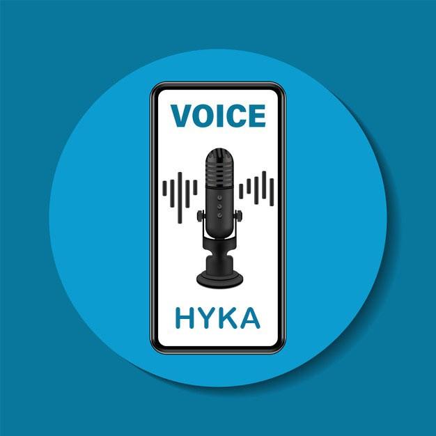 اتصال میکروفن به سیستم صوت