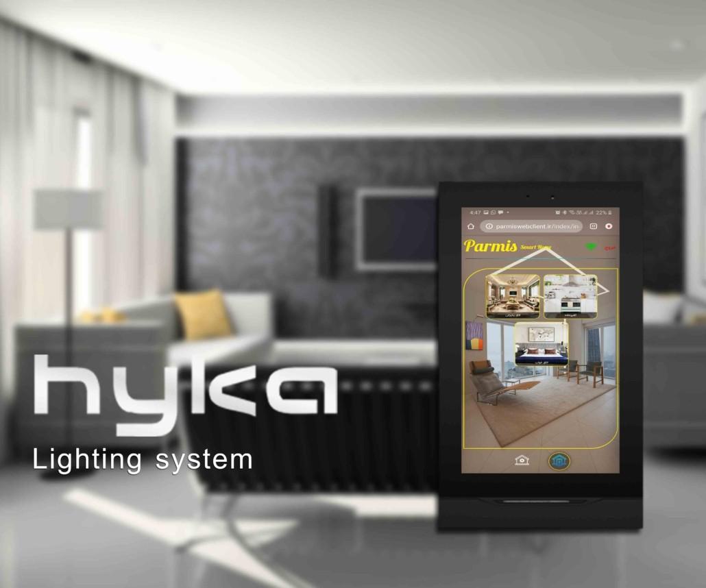 سیستم-روشنایی